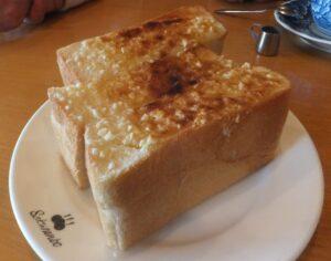 Dash diet meal plan 2000 calories - almond butter